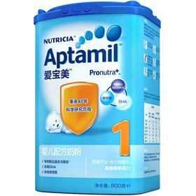 Aptamil 德国 爱他美爱宝美 婴儿配方奶粉1段 0-6个月 800g