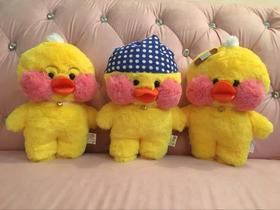 网红玻尿酸小黄鸭ins鸭子毛绒玩具公仔娃娃生日礼物女生儿童
