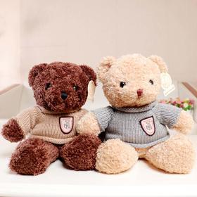 毛衣泰迪熊公仔小熊公仔布娃娃毛绒玩具抱枕熊玩偶抱抱熊婚庆娃娃