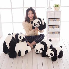 大号可爱趴款大熊猫公仔毛绒玩具抱抱熊玩偶抱枕儿童生日礼物女生