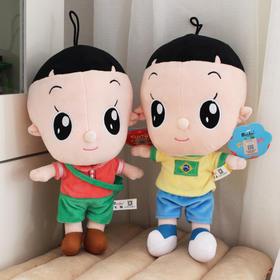 正版卡通大头儿子小头爸爸围裙妈妈一家毛绒玩具公仔儿童生日礼物