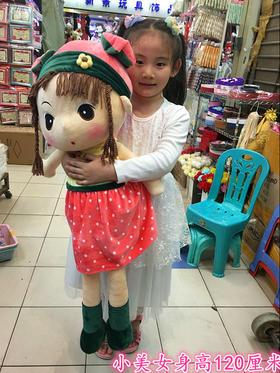 新款 菲儿可爱公主布娃娃超大号毛绒公仔婚庆女生玩偶生日礼物