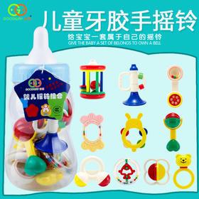 谷雨摇铃婴儿玩具0-1岁新生儿宝宝3-6个月环保牙胶手摇铃奶瓶罐装