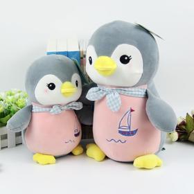 毛绒玩具企鹅公仔软体嘟嘟企鹅儿童玩具企鹅玩偶女生儿童礼物