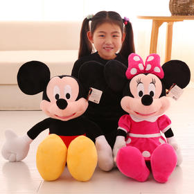 毛绒玩具米老鼠公仔米奇米妮抱枕女生布娃娃玩偶儿童生日礼物女孩