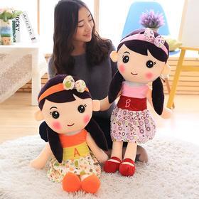 芭比布娃娃公主抱睡创意可爱洋娃娃女孩玩具儿童生日礼物3-10岁小