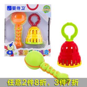 婴侍卫  宝宝乐器组合 婴儿笼铃手摇铃 沙锤 早教音乐玩具 C227