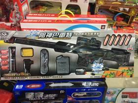 连罡巴雷特电动连发水弹枪狙击枪水蛋可发射水珠儿童玩具枪水晶弹