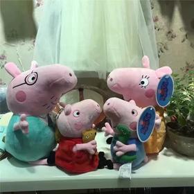 小猪佩琪毛绒玩具粉红猪小妹家庭礼盒公仔玩偶儿童新年礼物布娃娃