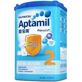 Aptamil 德国 爱他美爱宝美 较大婴儿配方奶粉2段 6-12个月 800g