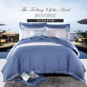 康尔馨酒店床上用品四件套纯棉1.8m床全棉贡缎绣花六件套床单被套