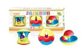 赞宝贝3合1益智摇铃 宝宝益智早教玩具V809