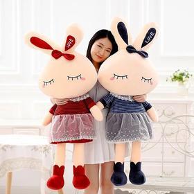 可爱公主love兔子公仔大号米菲兔毛绒玩具抱枕布娃娃情人节礼物女