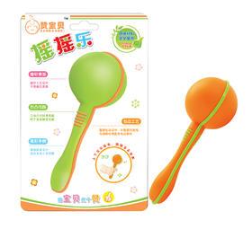 赞宝贝婴儿玩具摇铃新生儿0-3岁岁宝宝益智婴幼儿沙锤手摇铃卡通