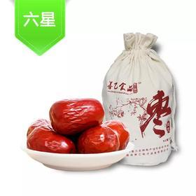 民勤原生态(六星级 )红枣