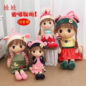 正版可爱女孩布娃玩偶娃毛绒玩具公仔 大号陪睡洋娃娃 女生日礼物