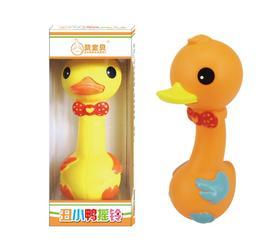 包邮赞宝贝丑小鸭摇铃3-6-12个月新生儿卡通益智玩具摇铃宝宝V310