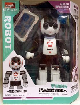 美致 手掌感应 语音智能机器人 可充电 唱歌 跳舞 编程 遥控控制