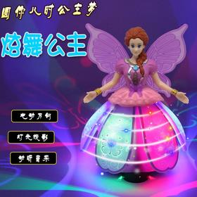 冰雪奇缘公主电动万向玩具唱歌旋转跳舞投影艾莎公主女孩玩具礼物