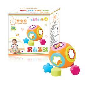 赞宝贝手摇铃婴儿玩具宝宝益智牙胶0-1岁新生婴幼儿智力开发益智