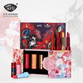 阿芙迪士尼公主魔女口红礼盒