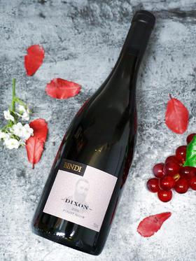 【闪购】缤迪迪克逊黑比诺红葡萄酒 2015/Bindi 'Dixon' Pinot Noir 2015