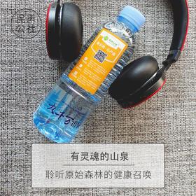 【民声·晶选】自然保护区山泉水 富含钙镁钾 限深圳地区购买 厂家直送