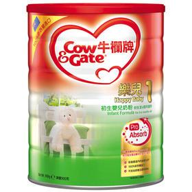 新西兰 Cow & Gate 港版牛栏牌乐儿婴幼儿配方奶粉1段 900g  (2罐/4罐/6罐)