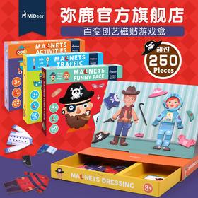 MiDeer弥鹿儿童拼板磁力拼图交通几何变装变脸益智玩具3-4-6岁