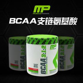 MP BCAA支链氨基酸 健身塑形增肌运动加速肌肉合成 30份