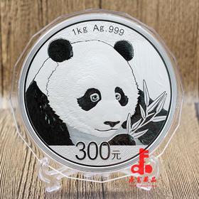 2018年熊猫1KG银币【收藏品 金银币 钱币 纪念品 礼品 熊猫币 生肖 狗年礼物 艺术】