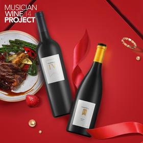 哈斯克尔红葡萄酒两支装礼盒 全球限量30套