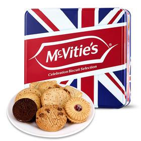 英国进口 麦维他(Mcvitie's)全麦酥性消化饼干爵士纪念礼盒装475g/盒