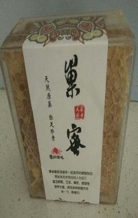 蜀府国色原生蜂巢蜜350g