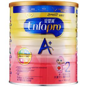 港版美赞臣安婴儿Enfamil奶粉 2段 900g  (2罐/4罐/6罐)