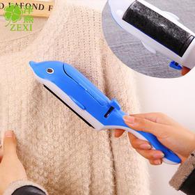 【49选5】创意海豚静电吸毛刷衣物干洗刷除毛刷