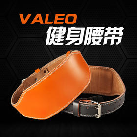 VALEO健身腰带 深蹲硬拉矫正姿势护腰保护脊柱