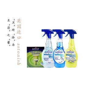 英国进口Astonish专业卫浴清洁产品组合