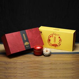 【澜沧古茶】首款限量大红柑陈皮普洱礼盒 2罐/盒(约共130g)