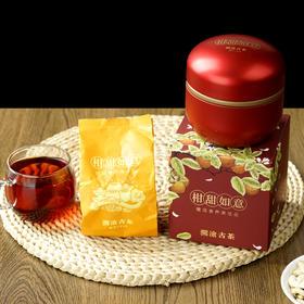 【澜沧古茶】首款限量大红柑陈皮普洱 单个装