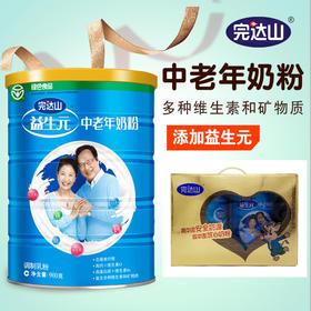 【森瑞】完达山(wondersun)益生元中老年奶粉900g/罐(2罐送礼盒)