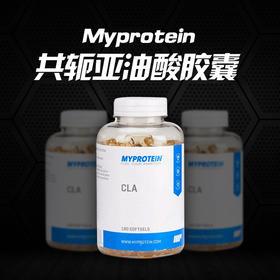 Myprotein CLA 共轭亚油酸胶囊 英国进口 分解脂肪狂甩赘肉 180粒