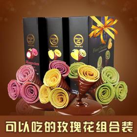 泰国进口 坤兰娜榴莲巧克力花筒Durian Flower Chocolate