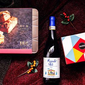 「新年礼盒」精致人生的完美礼盒