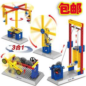 【包邮】儿童工程机械拼装积木三合一套装