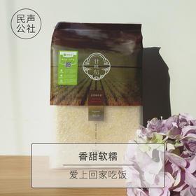 【民声·品选】五常稻花香新米 黑土地孕育 甘甜软糯味香