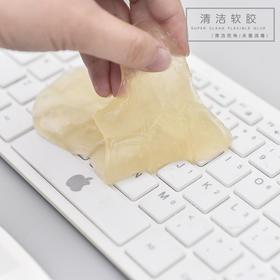电脑机械键盘清洁软胶