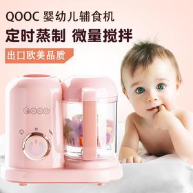 【森瑞】迷你婴儿辅食机 Q1炫彩款西芹宝宝料理机辅食电动研磨器 榨汁机 儿童辅食工具 宝宝辅食机
