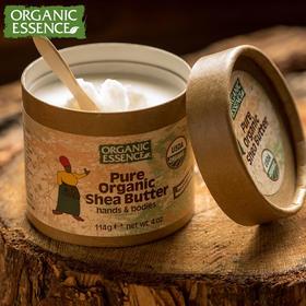 Organic Essence 美国 孕妇宝贝都可用 114g有机滋润霜