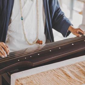 古琴课程 仅限北京地区